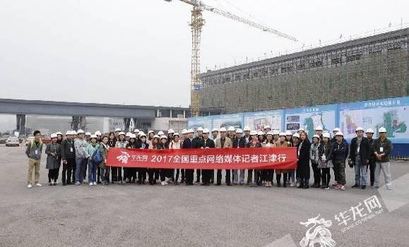 全国重点网络媒体走进江津综合保税区 看好开放发展前景