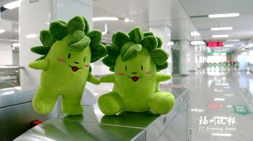 """福州地铁文化产品上架 吉祥物""""榕榕""""网上开售"""