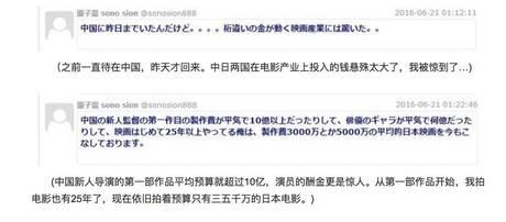 日本艺人进军中国市场,新垣结衣一集只要10万?(2)