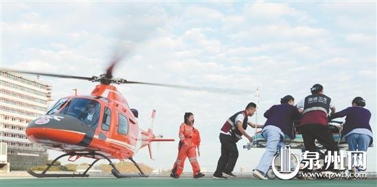 """直升机运送""""伤员"""" 泉州启动空中救援通道"""