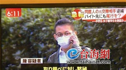 """""""江歌案""""凶手陈世峰毕业于华侨大学 校方回应:曾与同学纠纷"""