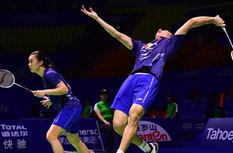 2017中国羽毛球公开赛在福州开赛