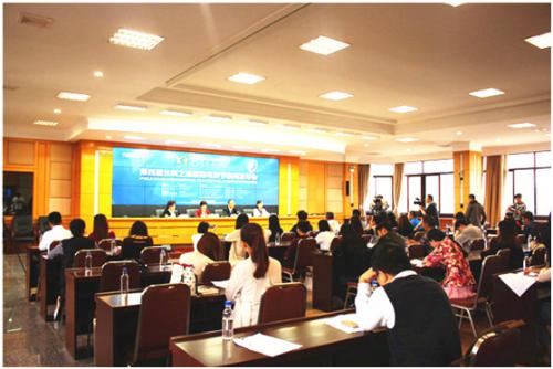 丝路通天下,光影耀福州——第四届丝绸之路国际电影节新闻发布会举行