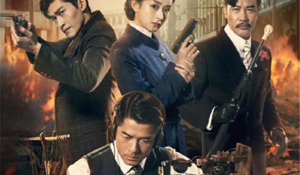 4大影帝第一次合作,赵丽颖加盟,《密战》电影好看吗