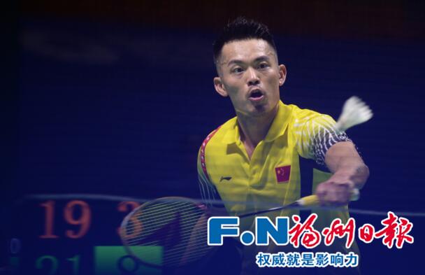 2017中国羽毛球公开赛林丹0:2乔纳坦克里斯蒂爆冷首轮出局