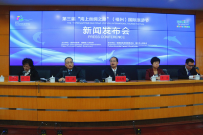 """第三届""""海上丝绸之路""""(福州)国际旅游节将于19日拉开帷幕"""