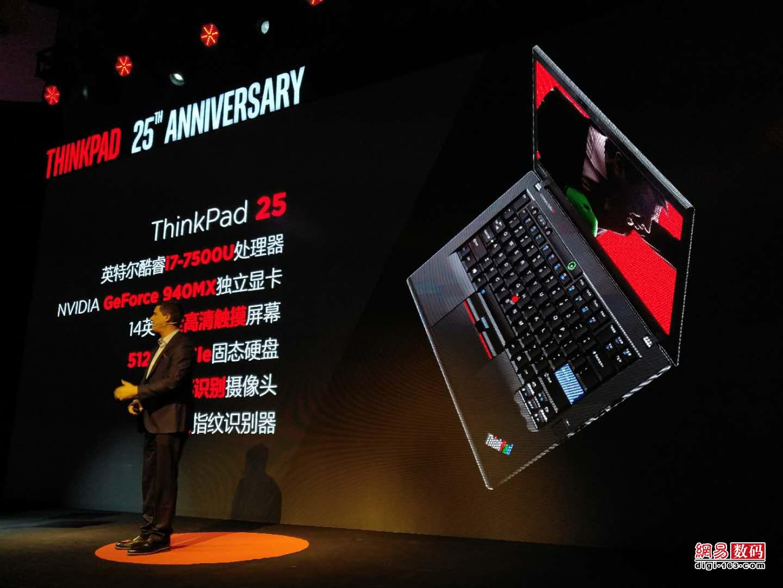 12999元限量1000台 ThinkPad 25周年版发布