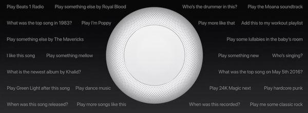 苹果年内发布智能音箱HomePod 想了解的看过来