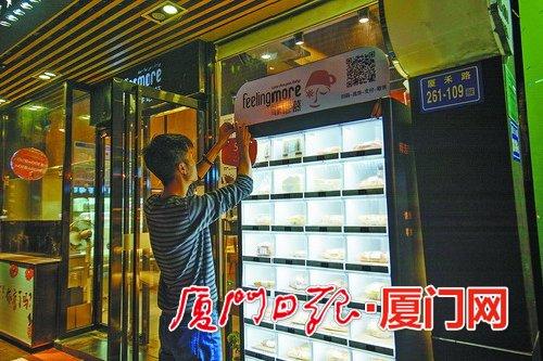"""深夜也能买面包 自动贩卖机替人""""上夜班"""""""