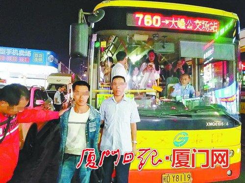 厦门公交司机默契配合借故停车 助反扒队员抓贼
