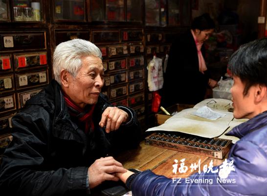 """闽清老中医扎根乡村52载 荣登9月""""中国好人榜"""""""