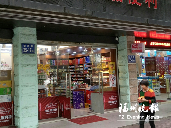 连锁品牌定价低产品多 福州便利店面临大洗牌