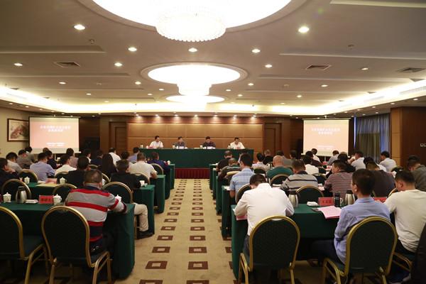 全省非煤矿山安全监管业务培训班在漳州举办