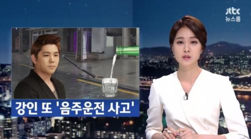 Super Junior成员强仁对女友施暴 韩国警方随即出动