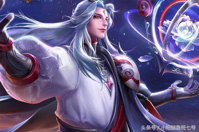 王者荣耀新英雄明世隐爆料,颜值帅过李白凤囚凰?