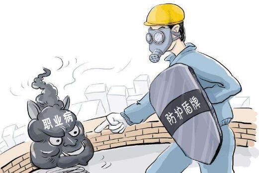 福建煤监局构建职业卫生示范矿井建设责任体系