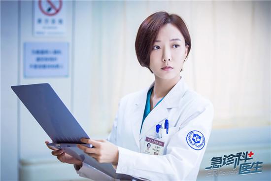 急诊科医生大结局是什么介绍 原著小说江晓琪何建最后有在一起吗