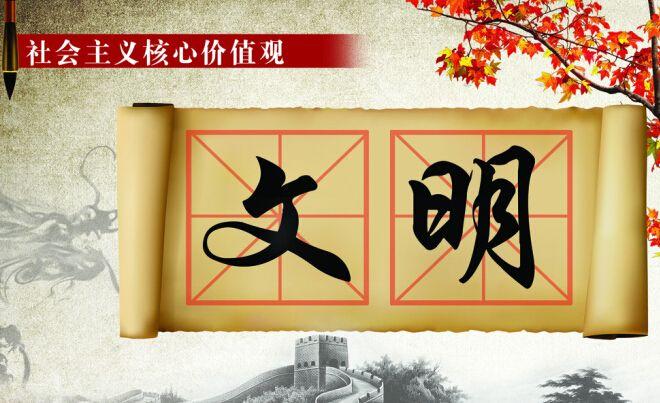 福建50个村镇、57个单位获评第五届全国文明村镇、单位