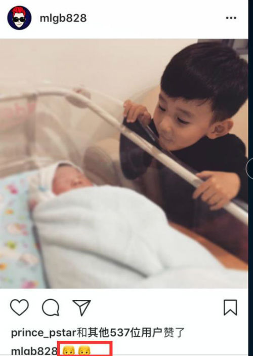 ca88亚洲城手机版【官方ca88亚洲城手机版下载】_主持人李晨晒照宣布二胎出生 主持人李晨二胎是男孩吗?