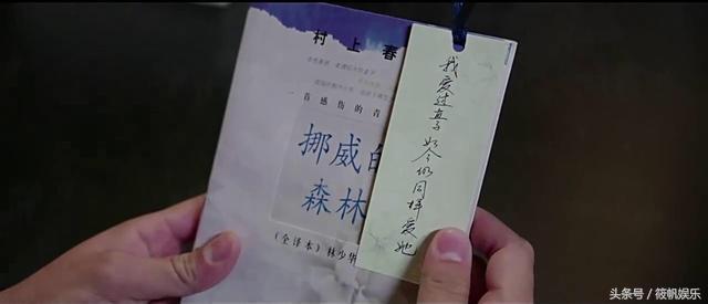 猎场大结局郑秋冬最后和谁在一起,女主角是谁罗伊人还是菅纫姿!