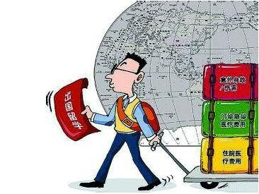 海外安全案件频发 海外留学安全成择校首选
