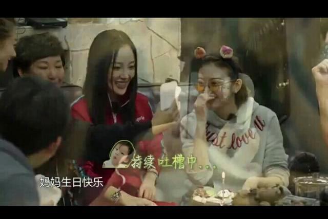 李小璐参加《青春旅社》哭了