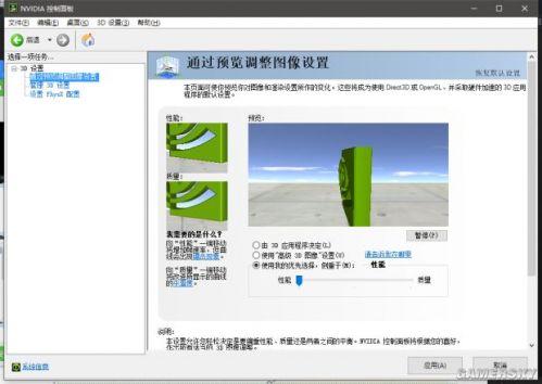 《绝地求生大逃杀》笔记本电脑提高帧数设置图文教程 怎么提高帧数