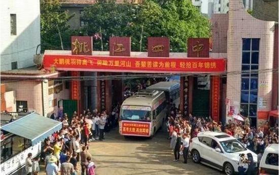 桃江县第四中学肺结核事件处理情况:多部门领导被免职