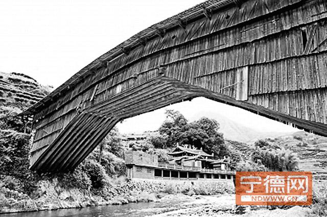 福建省宁德市木拱廊桥申报世界文化遗产进展顺利