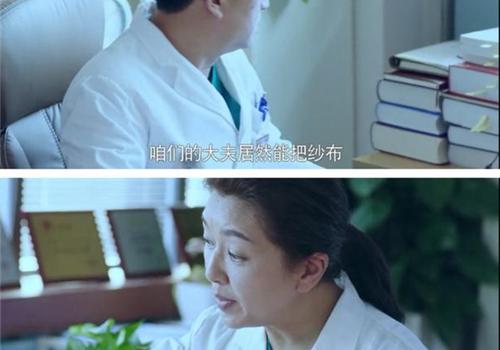 急诊科医生第42~43集大结局剧情介绍 何建一中枪珍妮海洋结婚