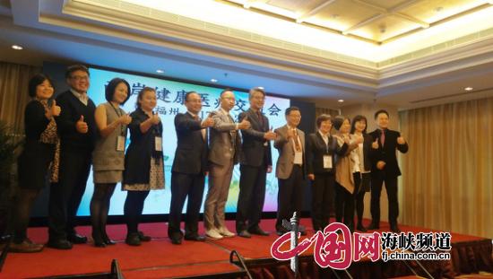 ca88亚洲城手机版下载_10家台湾著名医疗业代表抱团到ca88亚洲城手机版下载推介健康产业