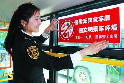 山东:公交上吃韭菜馅饼 差点引发一场男女混战