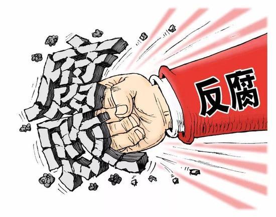 """中央网信办谈鲁炜被查:他是一个典型的""""两面人"""""""