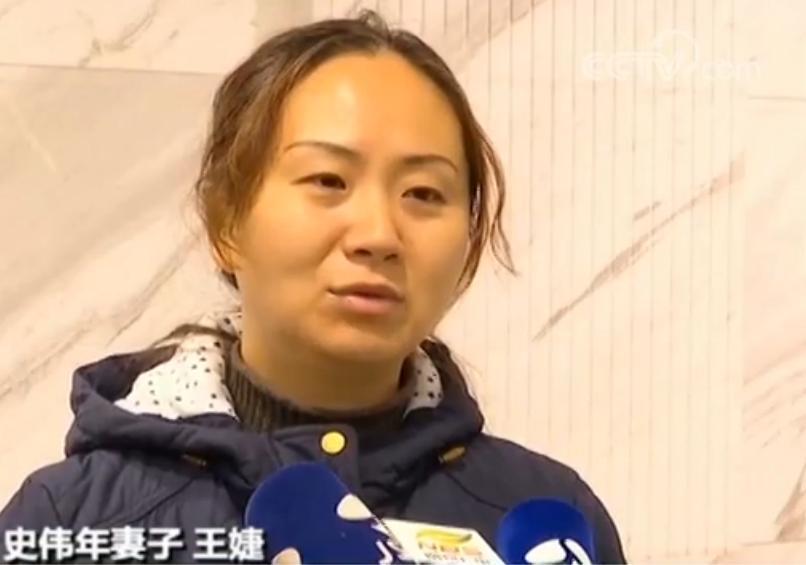 江苏交警史伟年因公殉职 近千名群众自发送别