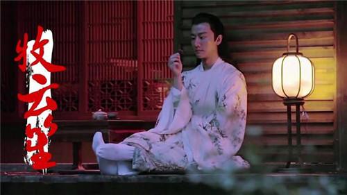 九州海上牧云记小说苏语凝和谁在一起 穆如寒江or牧云笙