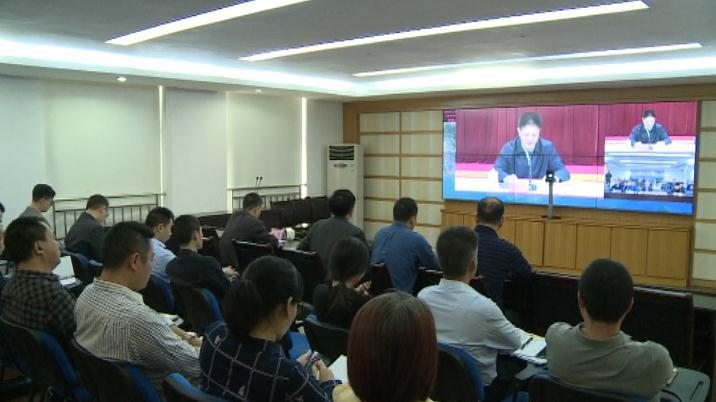 漳州市东山县收看全省小微企业金融服务视频会议