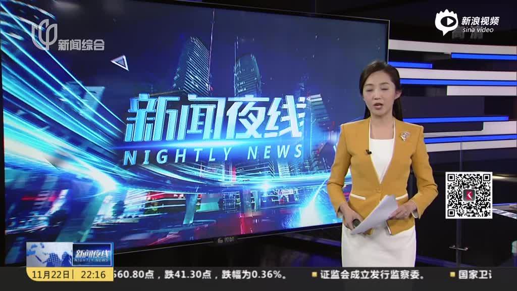广东饶平持枪杀人案件:死者曾开赌博点 警方悬赏10万寻线索