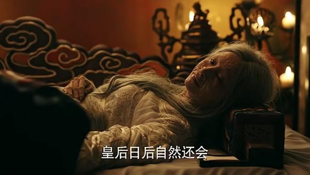 九州海上牧云记魅灵是什么 魅灵银容结局凄惨
