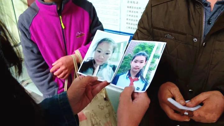 南宁4个女孩同时失踪一个星期 发回让人揪心短信