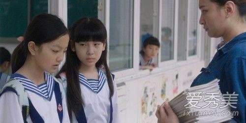 《嘉年华》电影剧情介绍,堪称中国版熔炉 嘉年