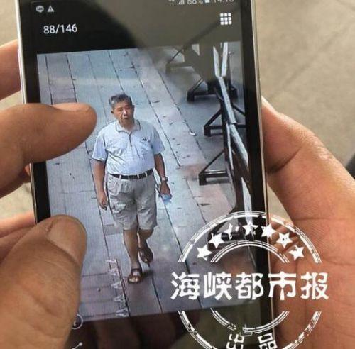 流落街头3天 失联在泰国的三明老伯被找到