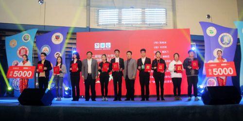 第二届福建省大学生文化创新创意大赛落幕