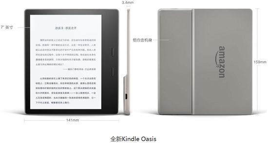 Kindle Oasis2代曝续航问题:数周续航并不存在?