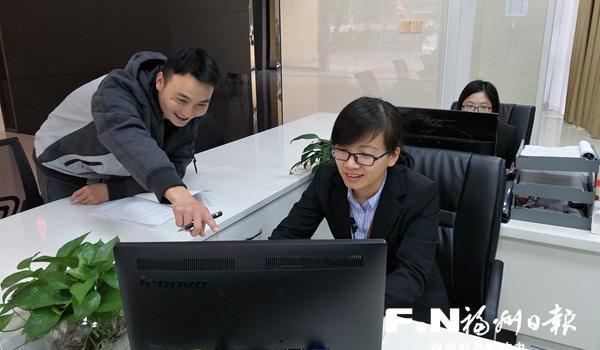 福州搭电子竞价平台促国有资产透明招租