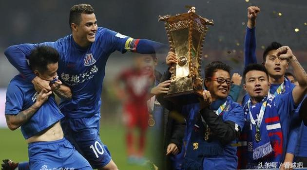 申花夺足协杯冠军,续约莫雷诺,躺冠特维斯决赛日已回阿根廷