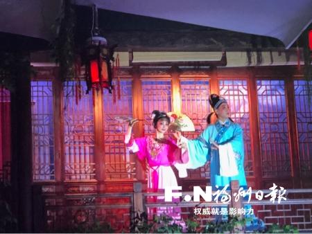 中国首部坊巷文化影音秀《三坊七巷》亮相