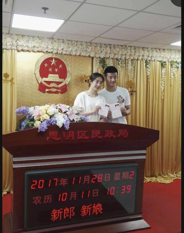 谌龙昨晚求婚王适娴今日领证完成登记 网友感叹:效率太惊人