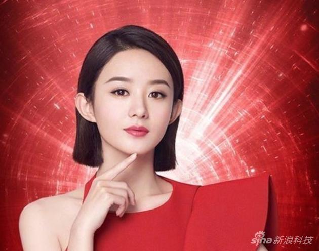 荣耀V10下午发布:全面屏+正面指纹 赵丽颖或到现场
