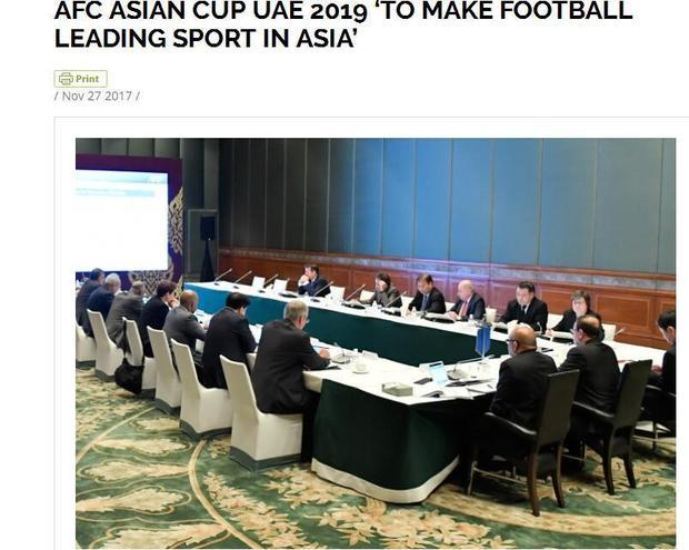 2019亚洲杯明年4月27日抽签 20队进正赛剩4名额