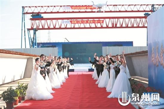 别开生面!从全国各地飞来泉州 18对新人工地办婚礼